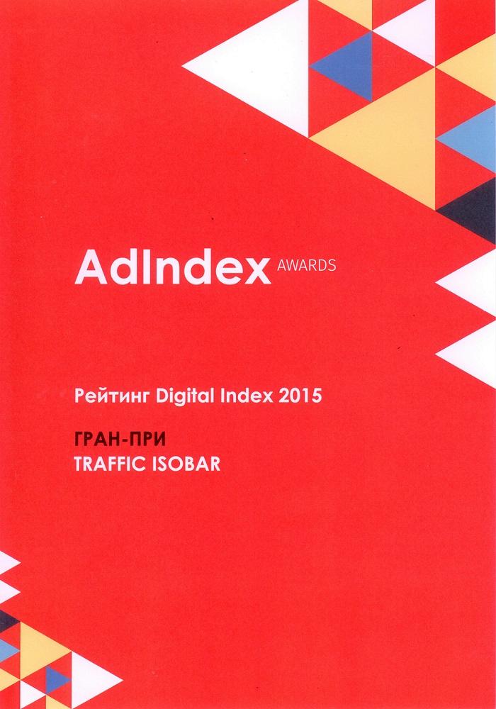 Digital Index 2015