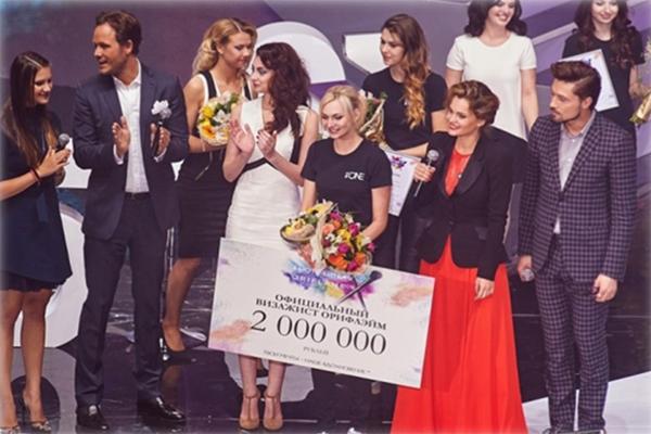 Награждение победителя в Крокус Сити Холле В Москве