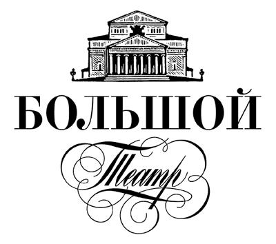 С.В. Акопов