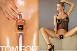 Мужская эротика в рекламе фото 382-398
