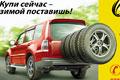 """Рекламная группа """"Мелехов и Филюрин"""" для """"Колесницы"""": готовь шины летом…"""