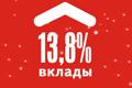 Новый этап в развитии российской банковской рекламы