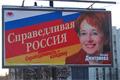 Партии ограничат предвыборную агитацию из-за кризиса
