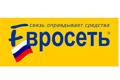 """""""Евросеть"""" создала социальную сеть """"Евровсё"""""""