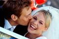 Супружеские узы рекламных субъектов
