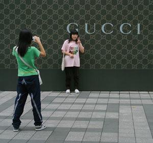 Luxury-бренд в Китае