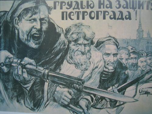 В xx веке она показывает что плакат в