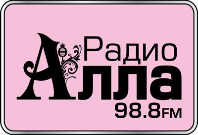 У радиостанции