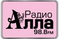 """У """"Радио Алла"""" новый логотип"""