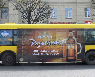 РА «062-Реклама» проводит масштабную кампанию на наземном и водном транспорте для брендов «САБМиллер РУС»