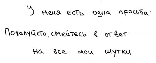 Шон Камминз: