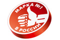 Кредит доверия - у марок, сделанных в России