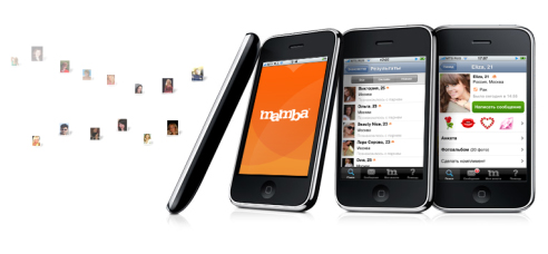 Нокиа телефона приложение для мамба