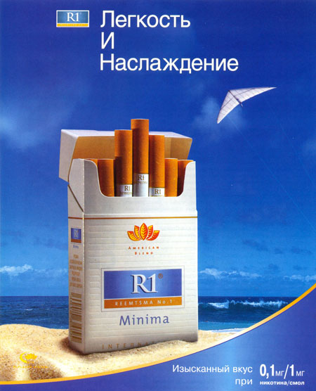 Where can i buy blu cigarettes in Canada