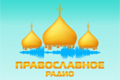 В Рунете появится православное радио