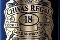 Chivas Regal в упаковке от Маккуина