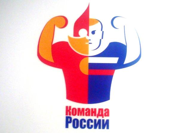 логотипы запчастей скачать