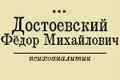 """""""Время Ч"""" назначил Leo Burnett Moscow"""