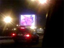 Рекламного порно в москве