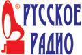"""""""Русская Медиагруппа"""" вышла на след мошенников"""