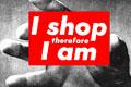 Потребительская ценность как структурообразующий фактор комплекса маркетинга