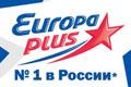 У Европы Плюс воруют рекламу