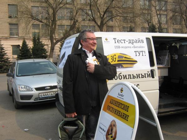 «Билайн» и «Старт Маркетинг» запустили в Мичуринск 3G-десант