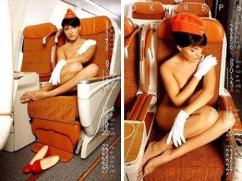 Российских стюардесс раздели для рекламы Аэрофлота