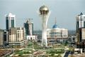 Инвестиция в казахстане