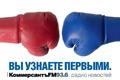 Осенняя рекламная кампания радиостанции КоммерсантъFM
