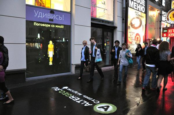 В Москве появилась интерактивная витрина, управляемая при помощи жестов