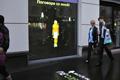В Москве появилась первая интерактивная витрина, управляемая при помощи жестов