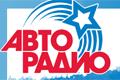 """""""Авторадио"""" – самая популярная радиостанция в Москве"""
