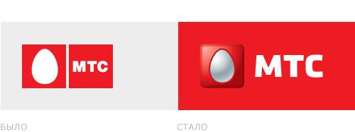 МТС обновила фирменный стиль и логотип компании