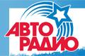 """""""Авторадио"""" - абсолютный лидер по объему мужской и женской еженедельной аудитории в Москве"""