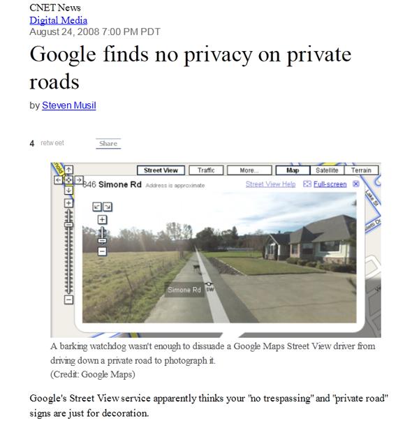Мы гуглим Интернет а Гугл имеет нас
