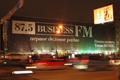 На Business FM нет ничего лишнего
