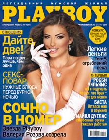 Галереи журналу плейбой, домашняя ебля в очко