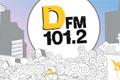 Радио DFM – станция года!