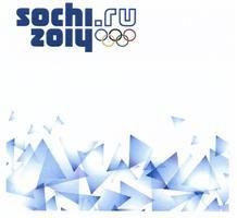 Товарные знаки Сочи Новости компаний ru Сочи 2014