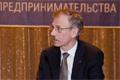 """""""Проблемы недобросовестной конкуренции на рекламном рынке Подмосковья"""""""