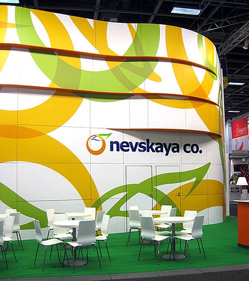 Nevskaya Co