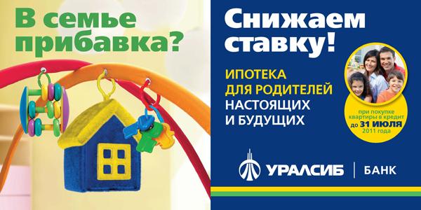 последней капли банк райффайзен новосибирск ипотека с маткапиталом мамаши играют взрослые