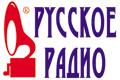 """""""Русское Радио"""" начинает вещание в Черногории"""