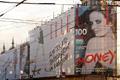 Москва лишится рекламных фасадов
