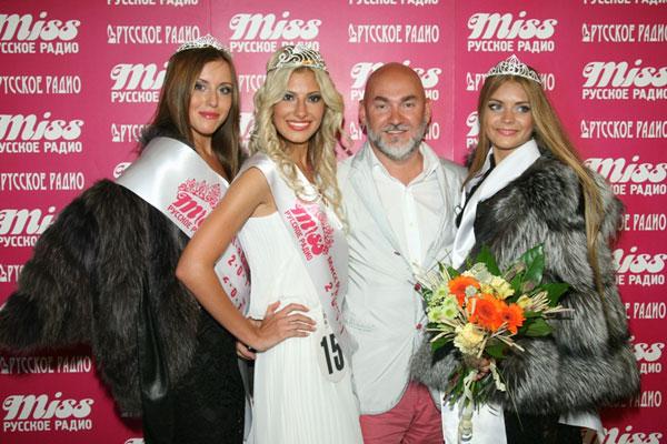 Мисс Русское Радио 2011