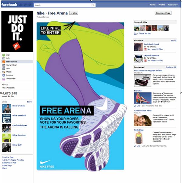 Рекламные кампании Nike