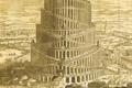 Упаковка для Вавилонской башни