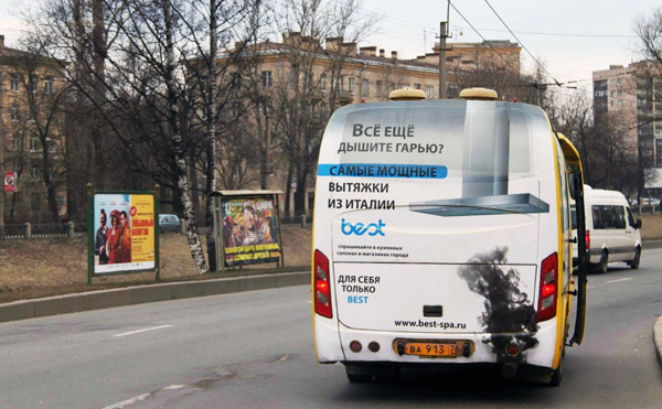 Транзитная реклама компании Best