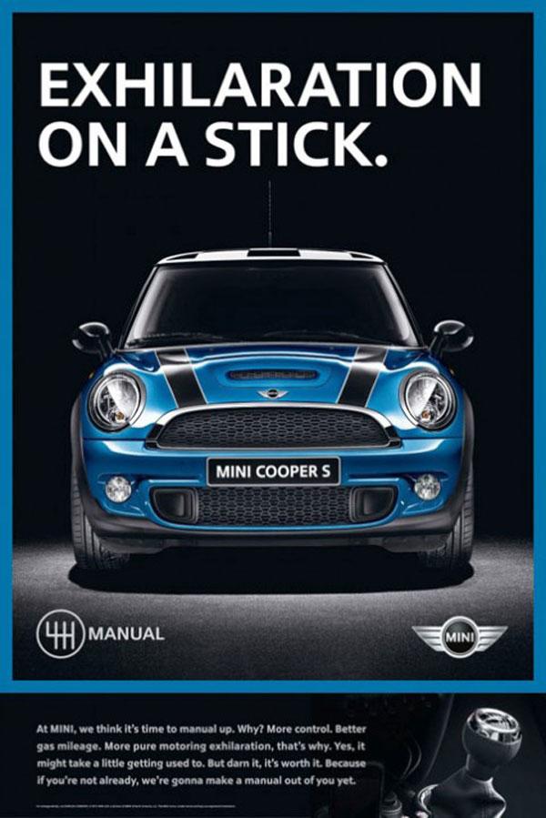 Рекламная кампания Mini